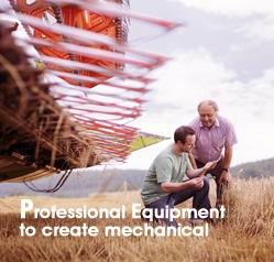 专业的园林设备机械公司